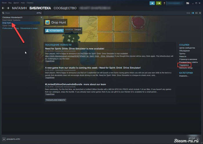 что можно добавить на игровой сайт