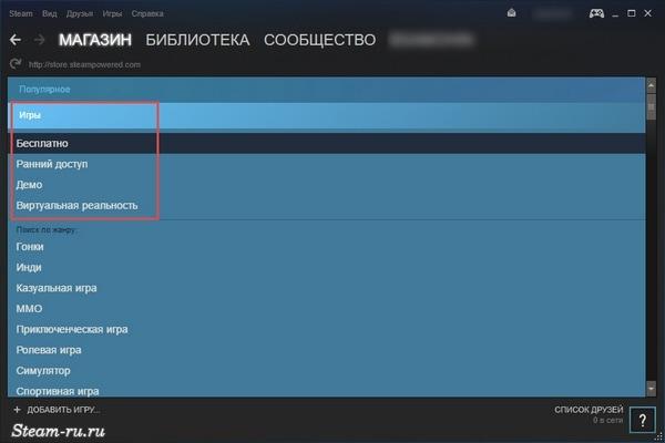 Игры во Steam