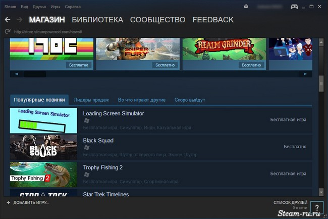download steam for windows 8.1